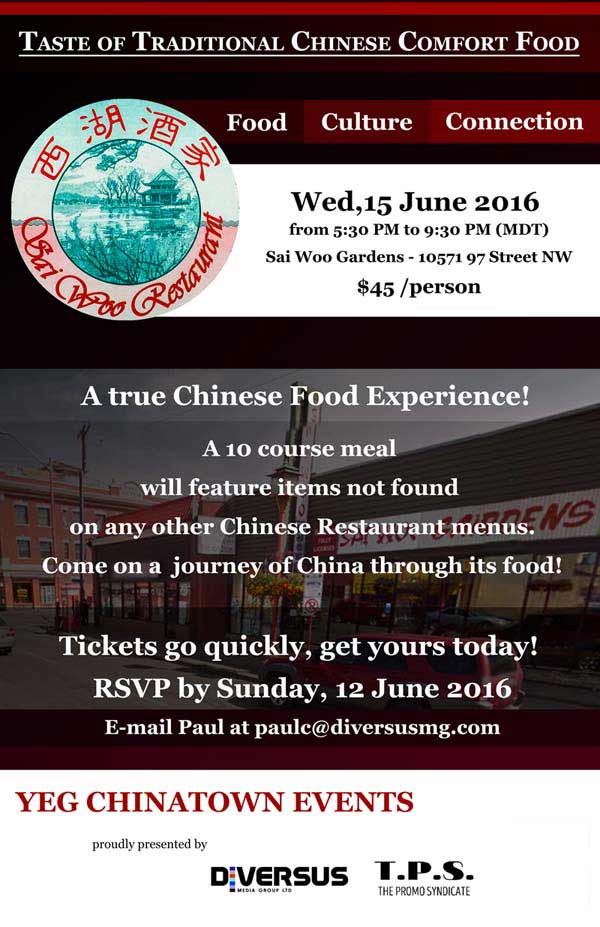 Taste of Traditional Chinese food